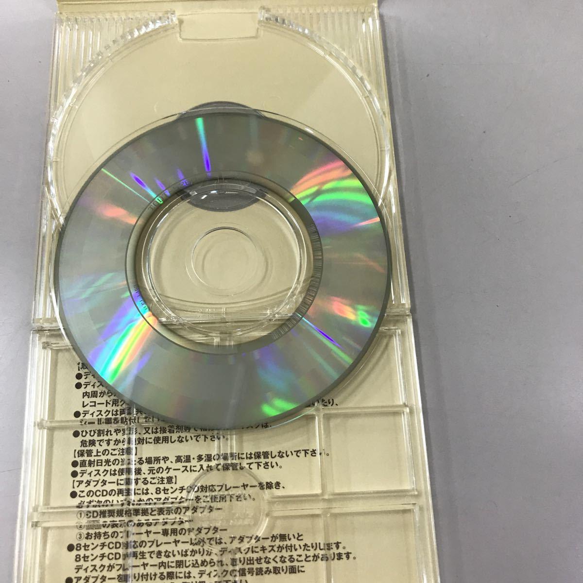 シングルCD 8センチ 中古【邦楽】長期保存品 CHAGE&ASKA この愛のために