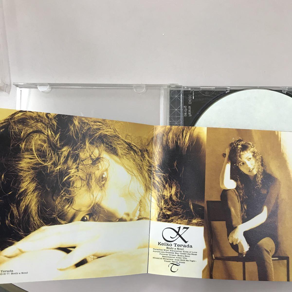 CD 中古☆【邦楽】寺田恵子 Body&Soul