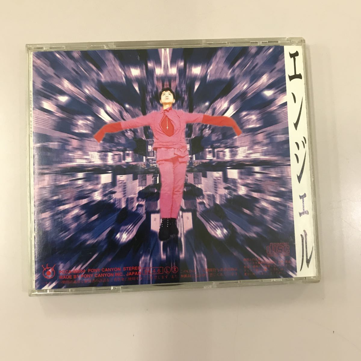 CD 中古☆【邦楽】藤井郁弥 エンジェル