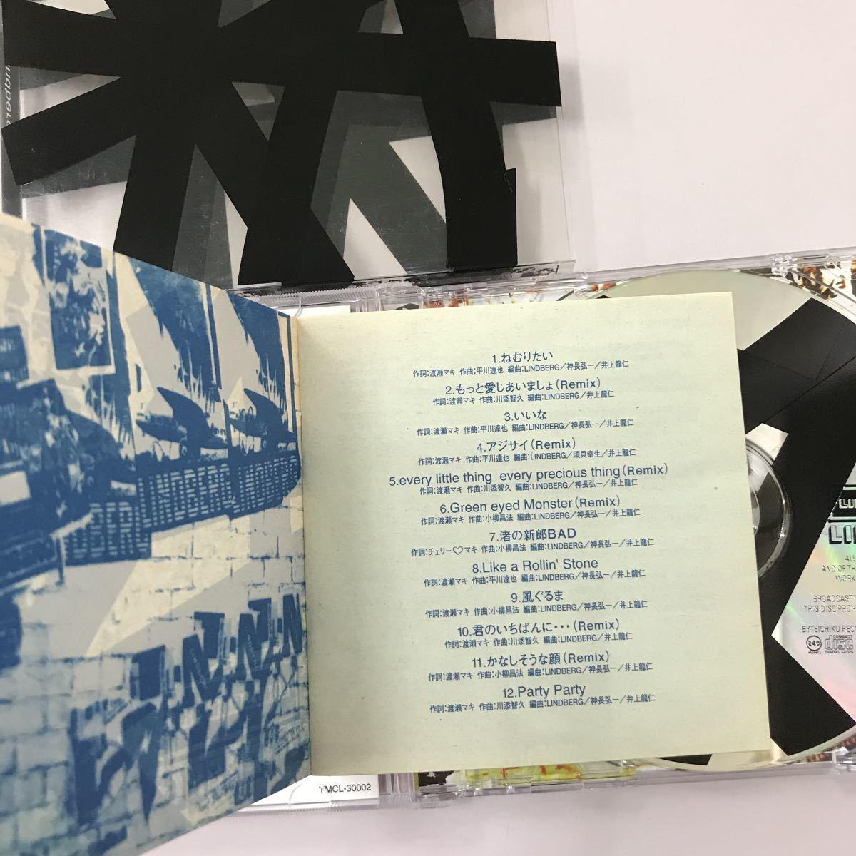 CD 中古☆【邦楽】リンドバーグ IX Lindberg