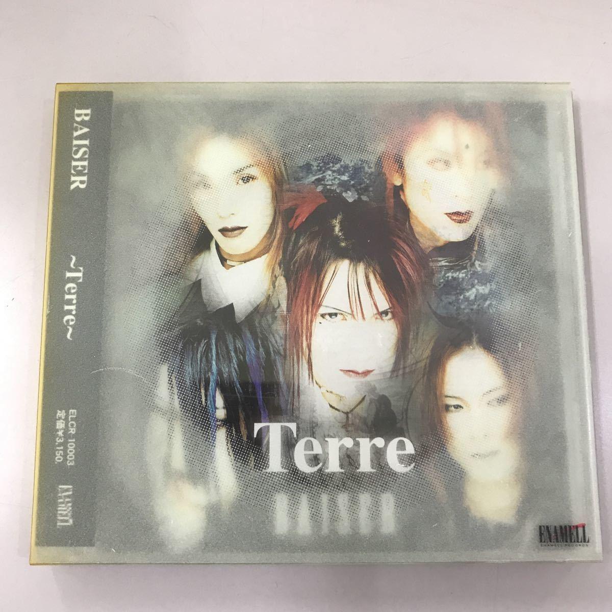 CD 中古☆【邦楽】BAISER ~Terre~