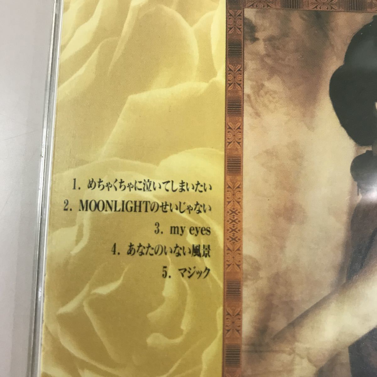 CD 中古☆【邦楽】工藤静香 Trinity
