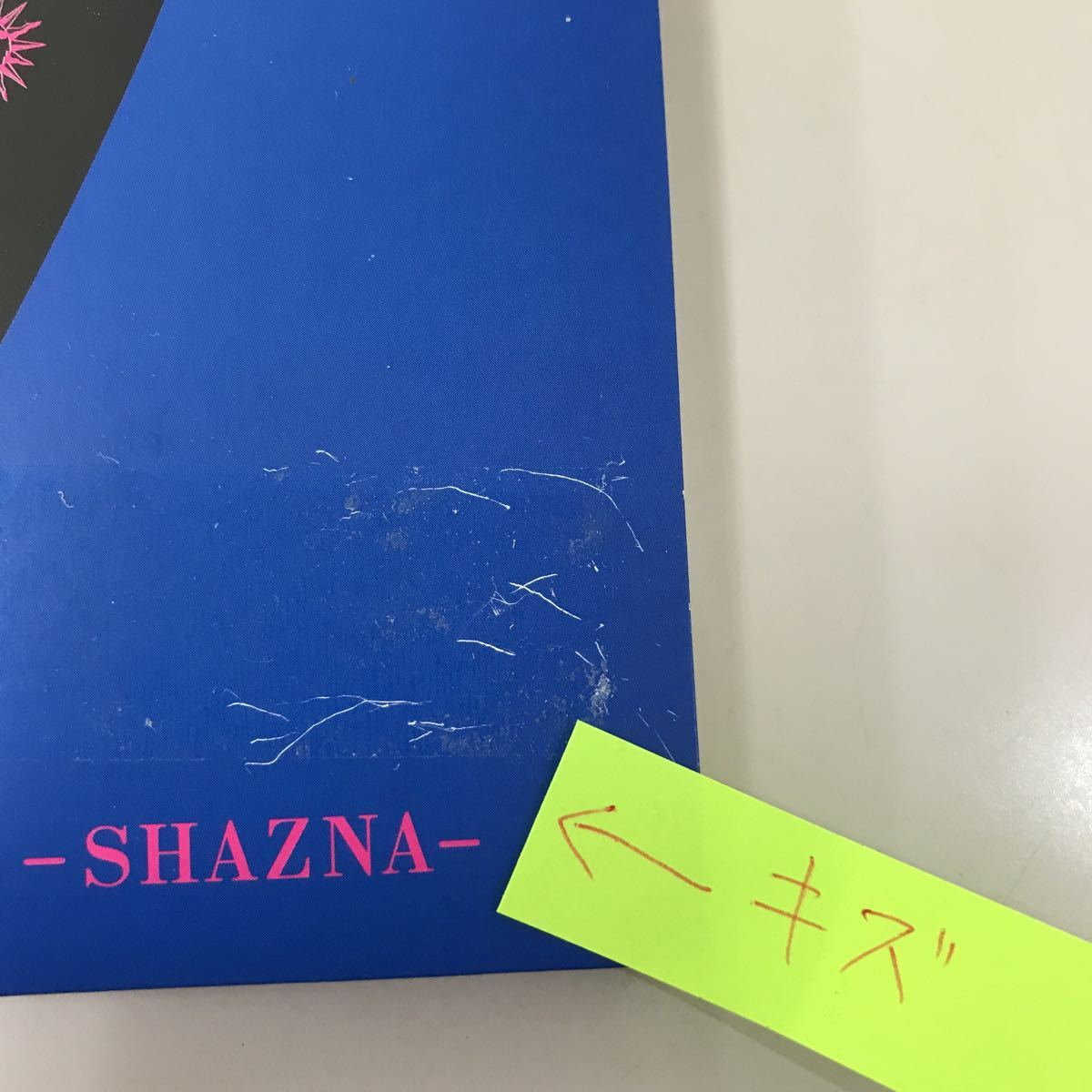 CD 中古☆【邦楽】SHAZNA GOLD SUN AND SILVER MOON CHILD