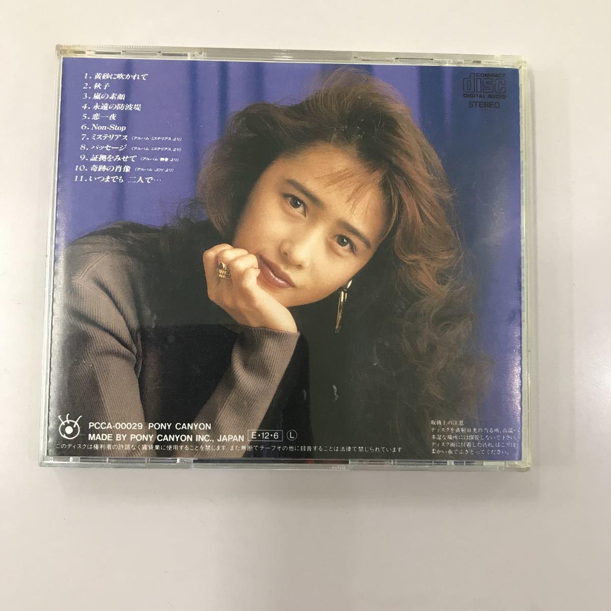 CD 中古☆【邦楽】工藤静香 HARVEST