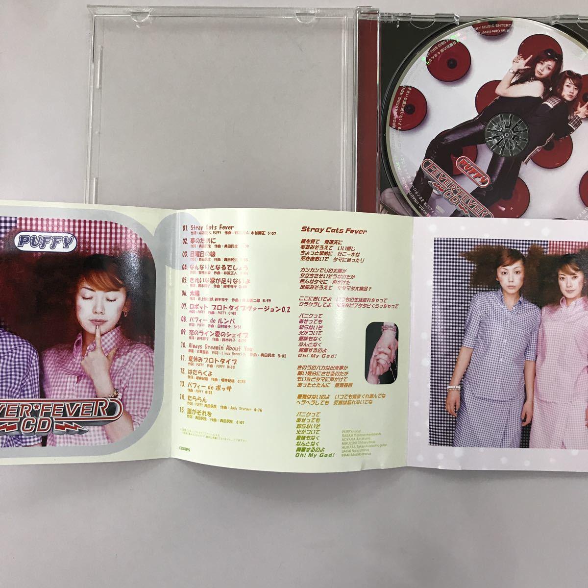 CD 中古☆【邦楽】パフィー フィーバー フィーバー
