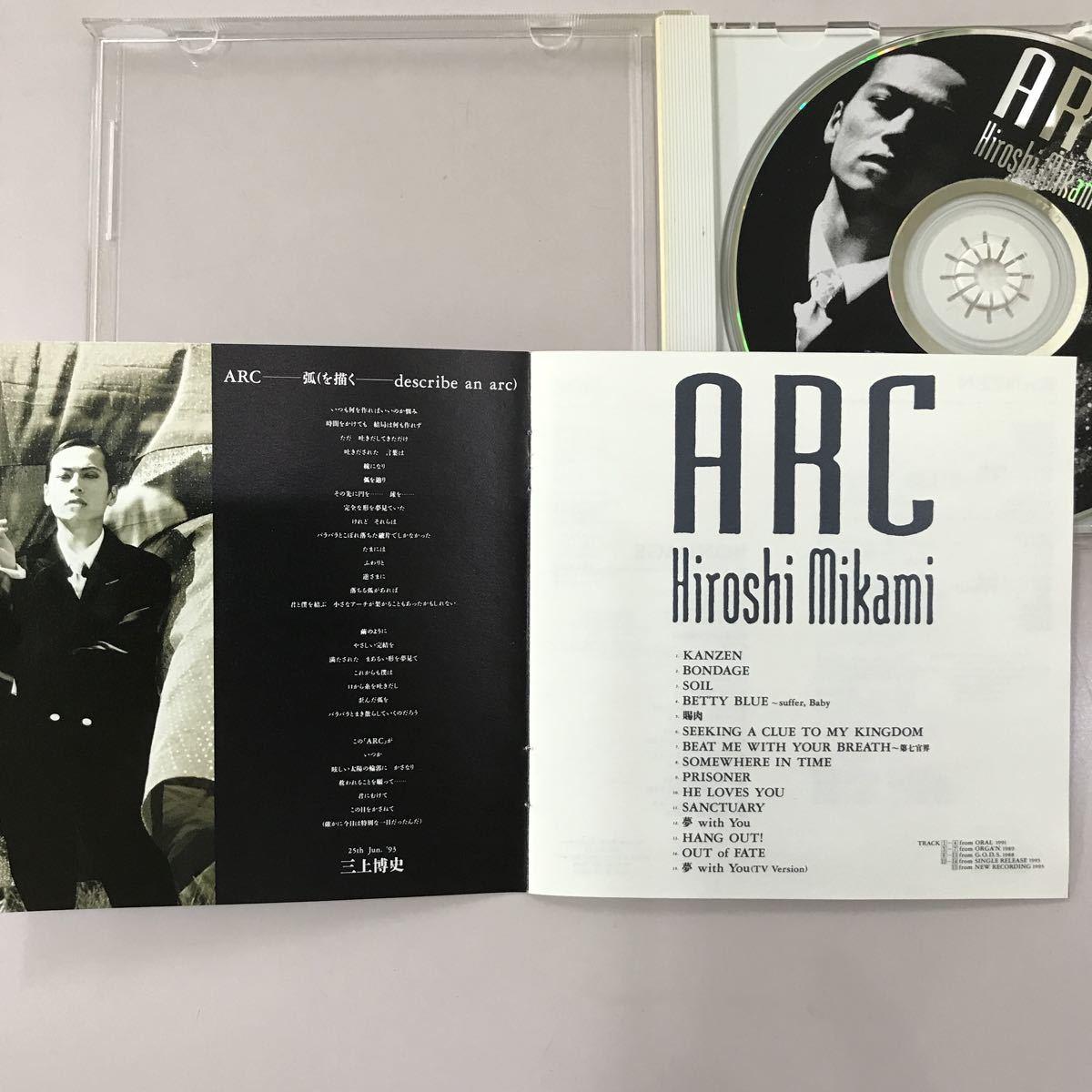 CD 中古☆【邦楽】三上ヒロシ ARC