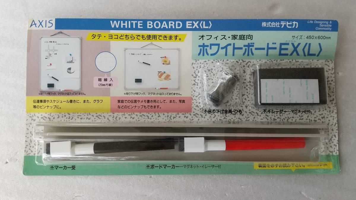 デビカ社製 ホワイトボードEX付属品 マグネット、ペン、イレーザー(黒板消し イレーサー)_画像1
