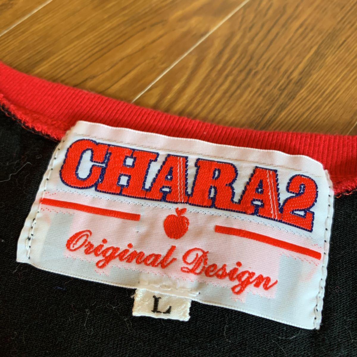 CHARA2 ロゴTシャツ 半袖Tシャツ Lサイズ 送料込