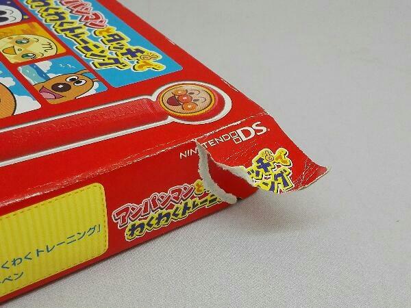 【タッチペン欠品・箱破れあり】ニンテンドーDS アンパンマンとタッチでわくわくトレーニング スペシャルパッケージ版_画像3