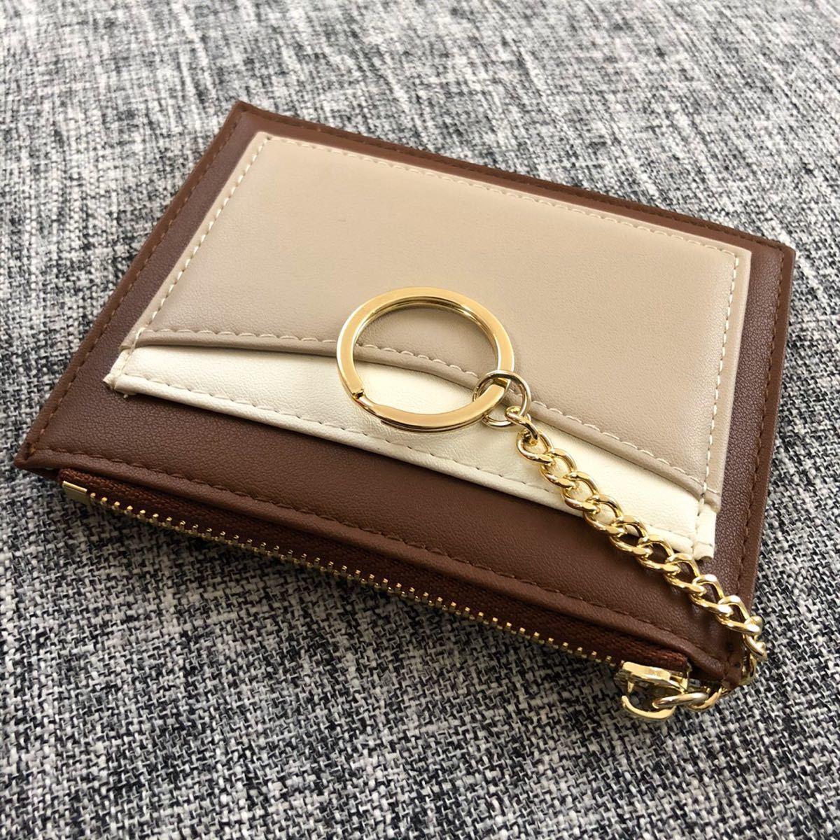 パスケース IDカードホルダー カードケース  定期入れ 小銭入れ コインケース