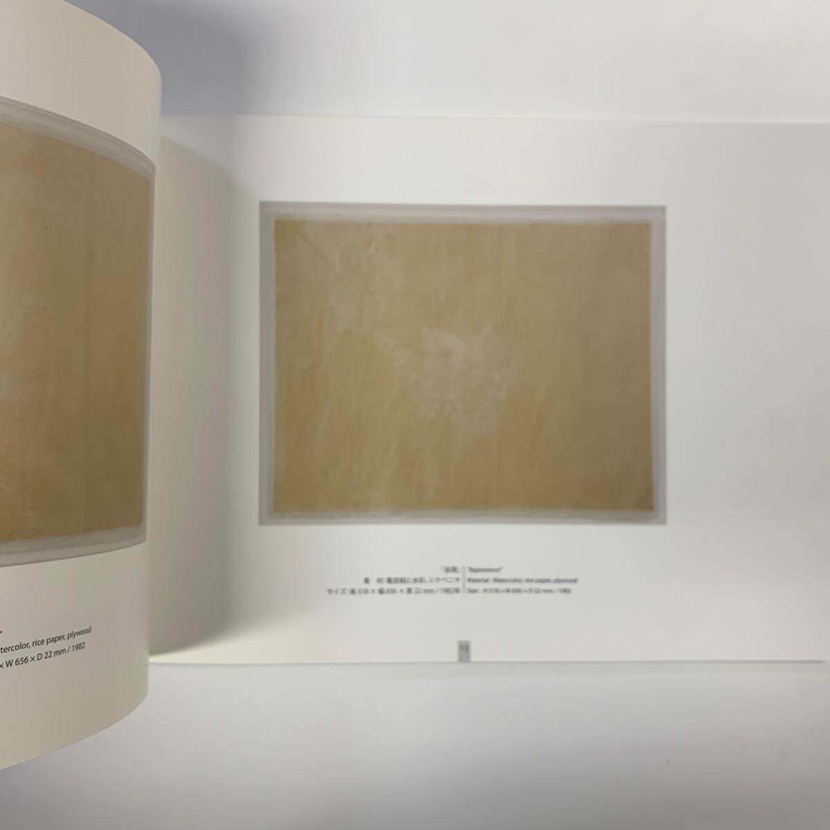 zeit / LIGHTE 渡辺好明遺作展 光ではかられた時 2012年 東京芸術大学美術館陳列館 <ゆうメール>_画像4