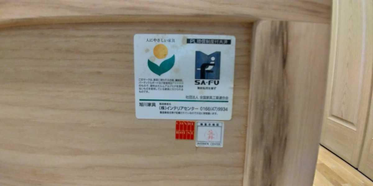 旭川家具 シングルベッド 2台セット カンディハウス 直接引き取り限定 USED マットレス付き_画像10