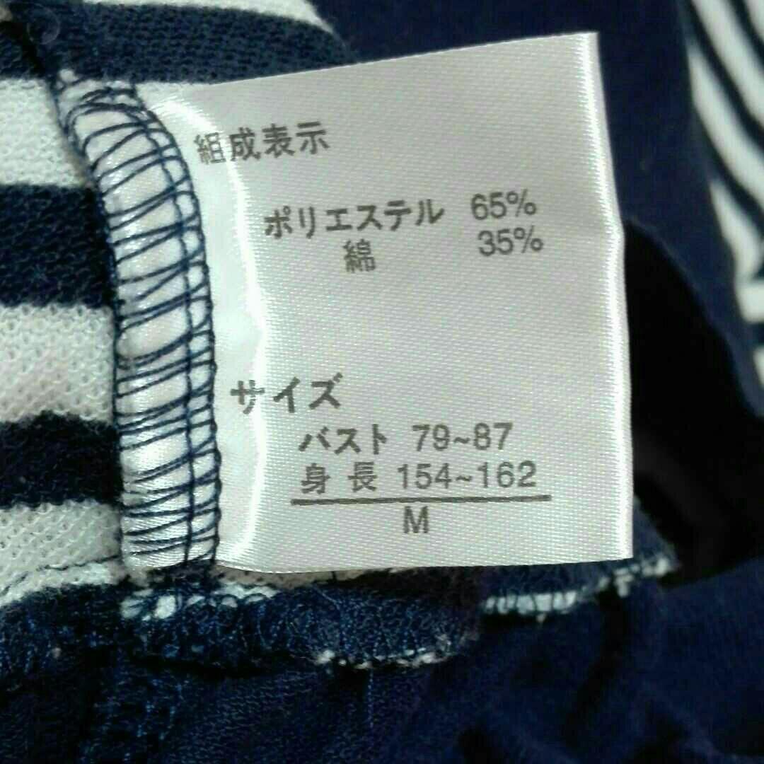 M ワンピース チュニック ポロシャツ レディース 女性用 ルームウェア
