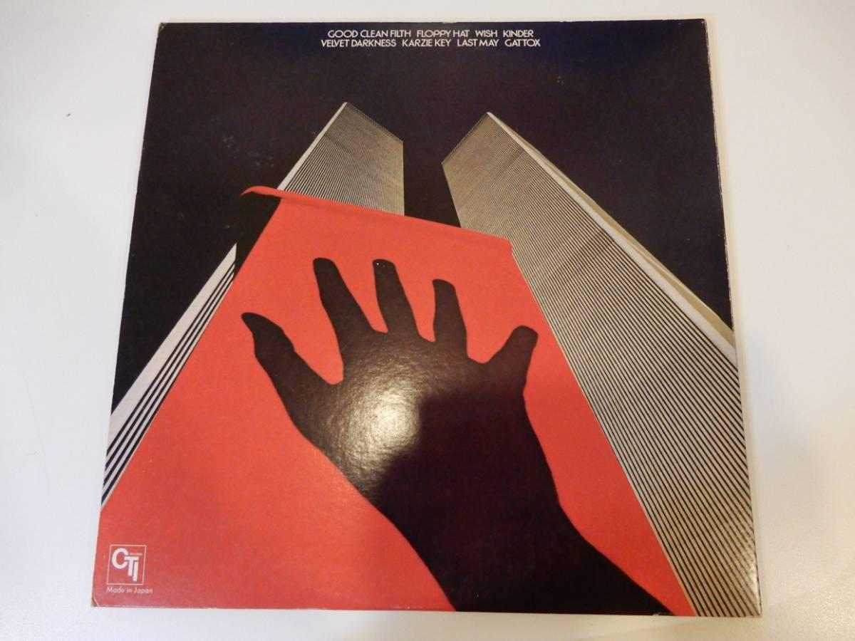 【LP】国内盤。日本語解説あり、アランホールズワース「Velvet Darkness」Allan Holdsworth、Narada Michael Walden、1977_画像6
