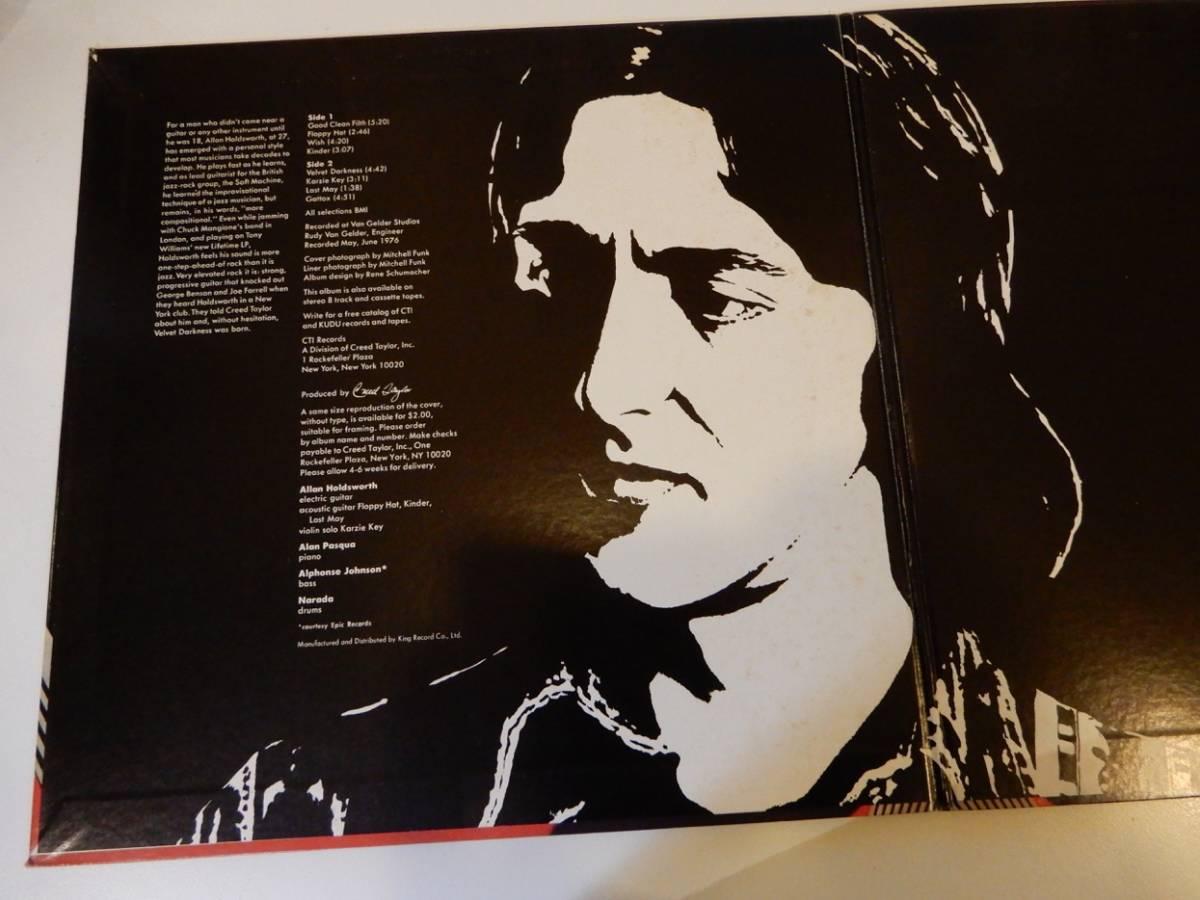 【LP】国内盤。日本語解説あり、アランホールズワース「Velvet Darkness」Allan Holdsworth、Narada Michael Walden、1977_画像2