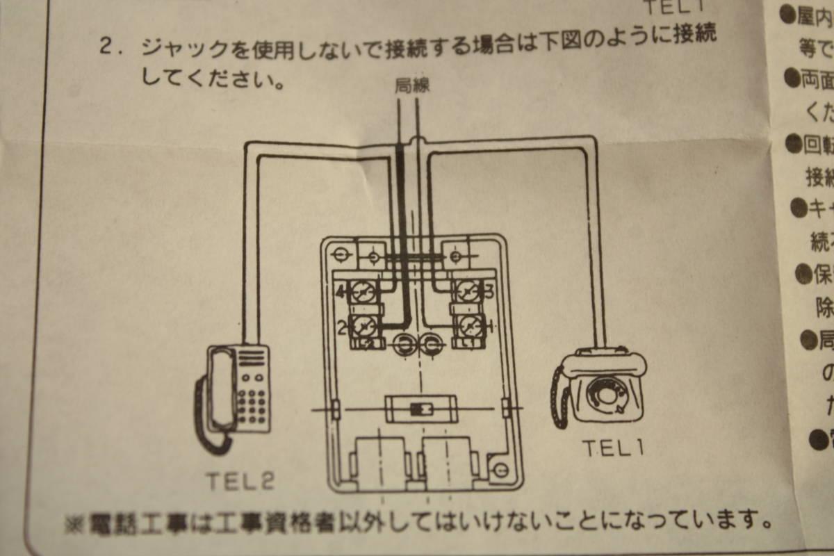 モジュラ式転換器 かがつう KM-11BI 電話切り替え 電話回線切り替え器 自動切り替え 雷サージ 秘話機能付 2_画像5