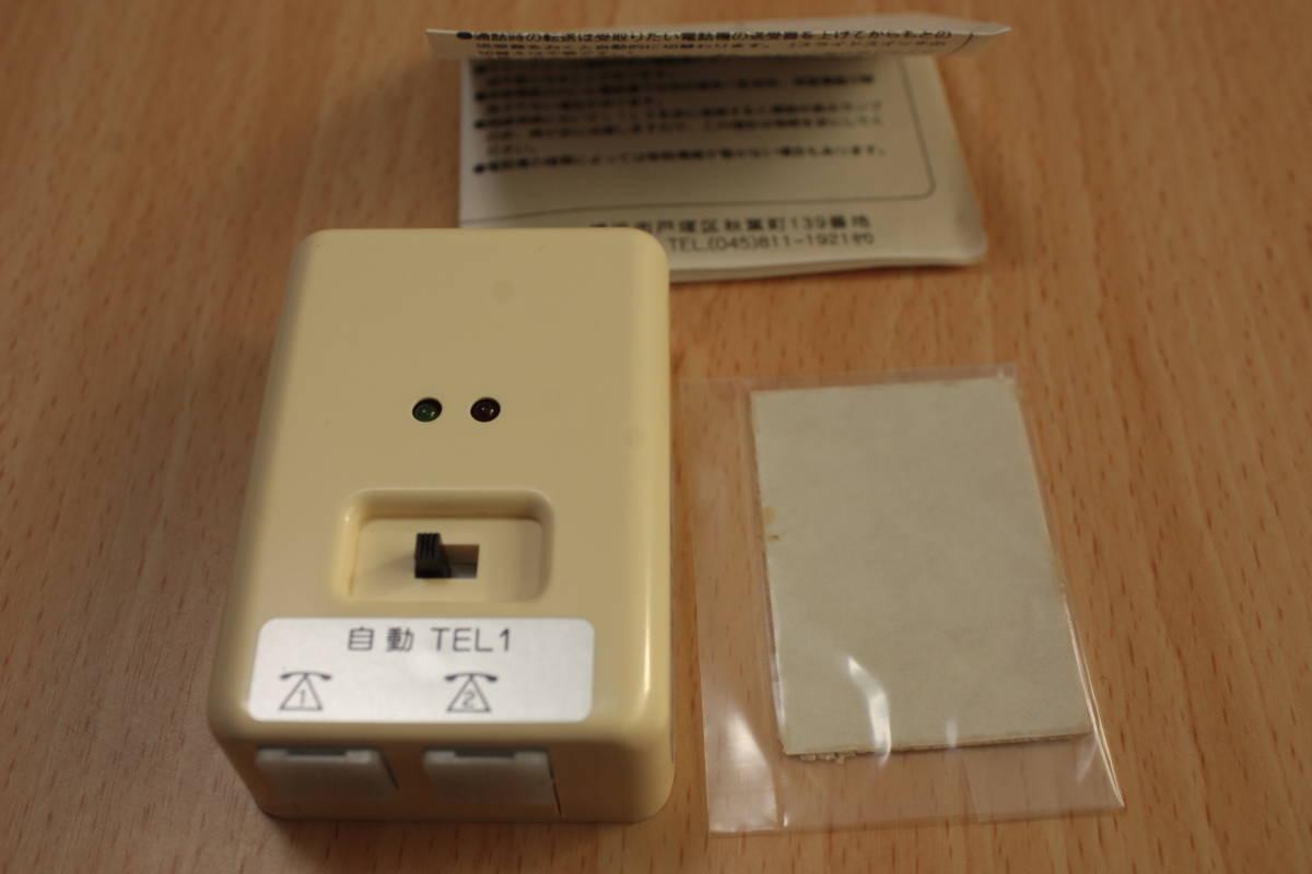 モジュラ式転換器 かがつう KM-11BI 電話切り替え 電話回線切り替え器 自動切り替え 雷サージ 秘話機能付 2_画像1