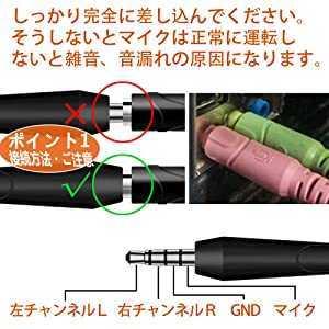 ゲーミングヘッドセット PS4ヘッドセット 高音質 マイク付 3.5mm 軽量 耐久 伸縮可能 (ブルー)_画像4