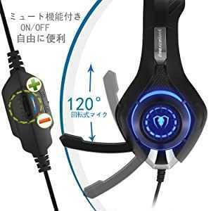 ゲーミングヘッドセット PS4ヘッドセット 高音質 マイク付 3.5mm 軽量 耐久 伸縮可能 (ブルー)_画像5