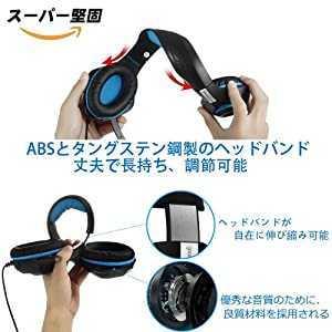 ゲーミングヘッドセット PS4ヘッドセット 高音質 マイク付 3.5mm 軽量 耐久 伸縮可能 (ブルー)_画像6
