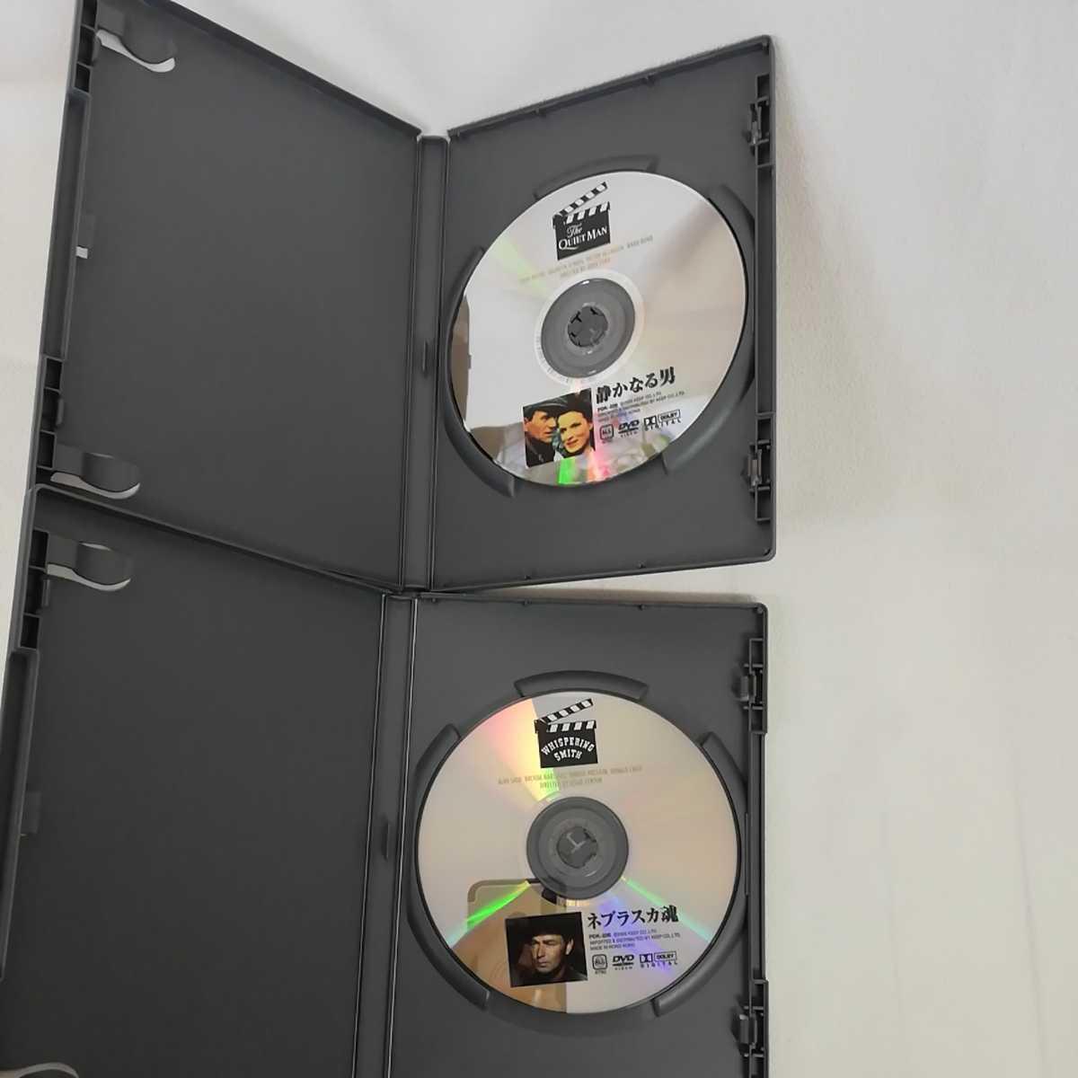 598 世界名作映画 水野晴郎のDVDで観る世界名作映画 など 洋画 15枚セット KEEP_画像6