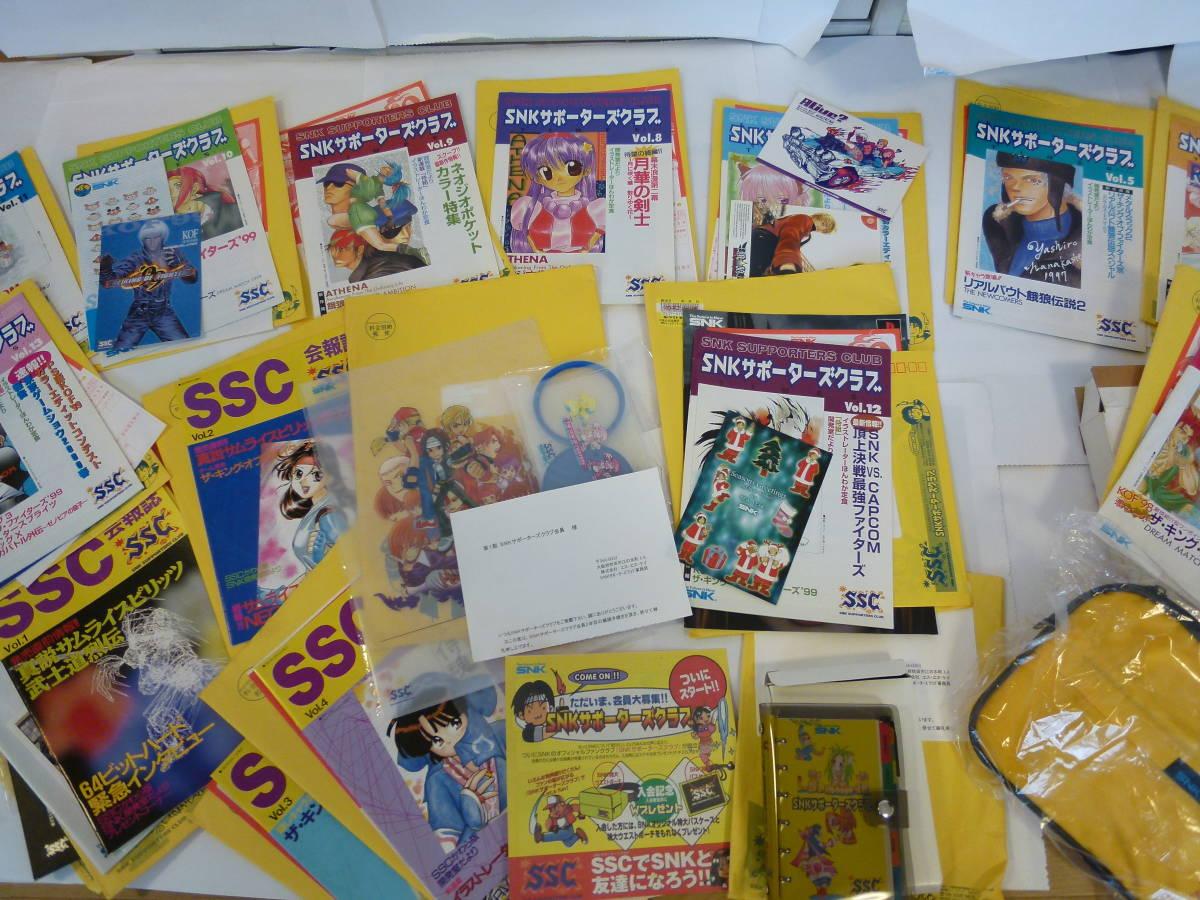 ☆ SSC 会報誌(SNKサポーターズクラブ)Vol.1~Vol.14 全巻 ☆