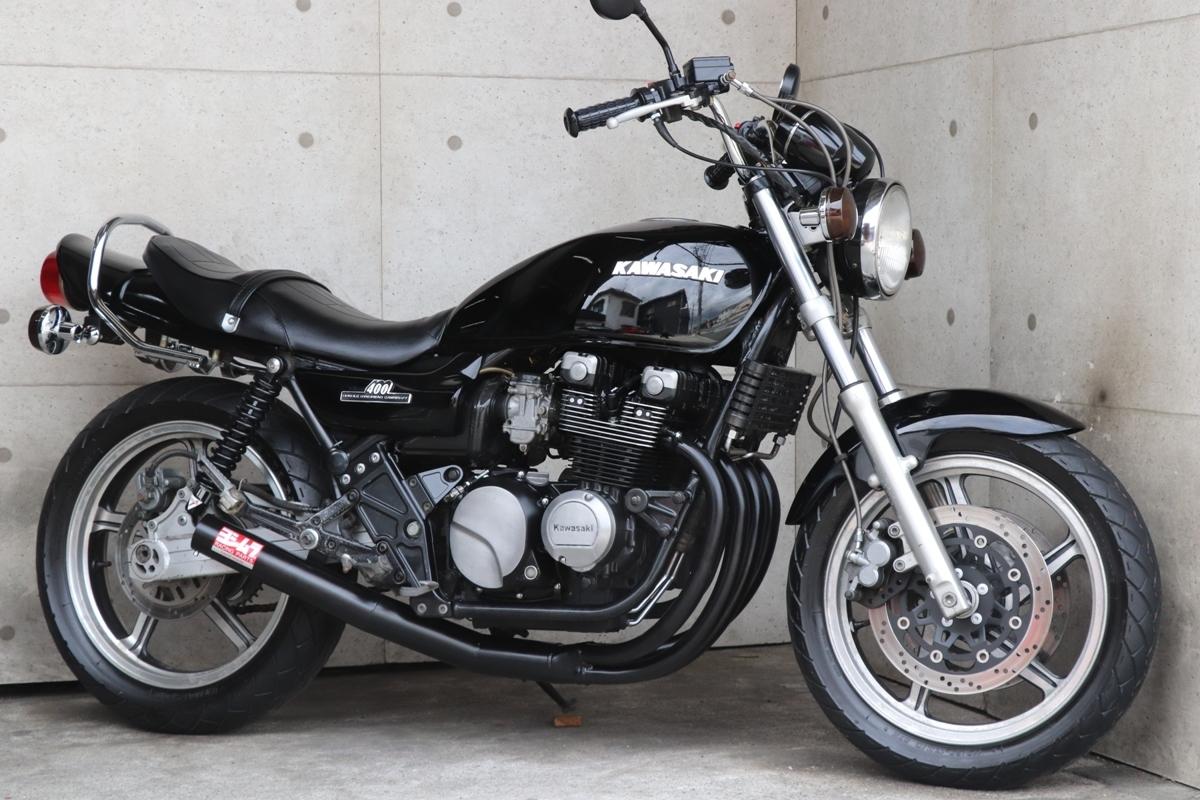 横浜~ Kawasaki ゼファー400 最終型C7 旧車 Z2 ブラック爆発仕様 綺麗 好調