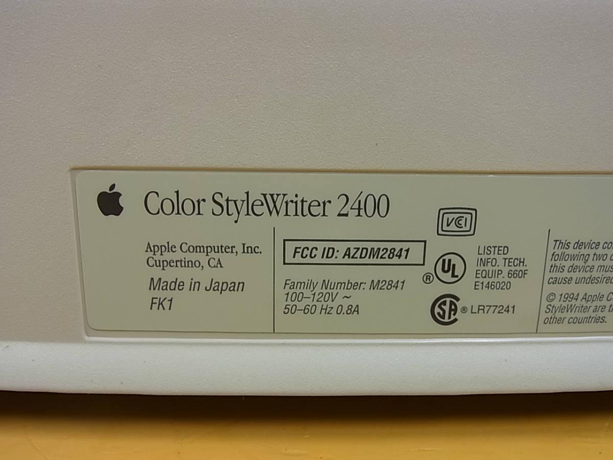 □Ya/924☆アップル Apple☆Mac用カラープリンタ☆Color StyleWriter2400☆M2841☆ジャンク_画像9