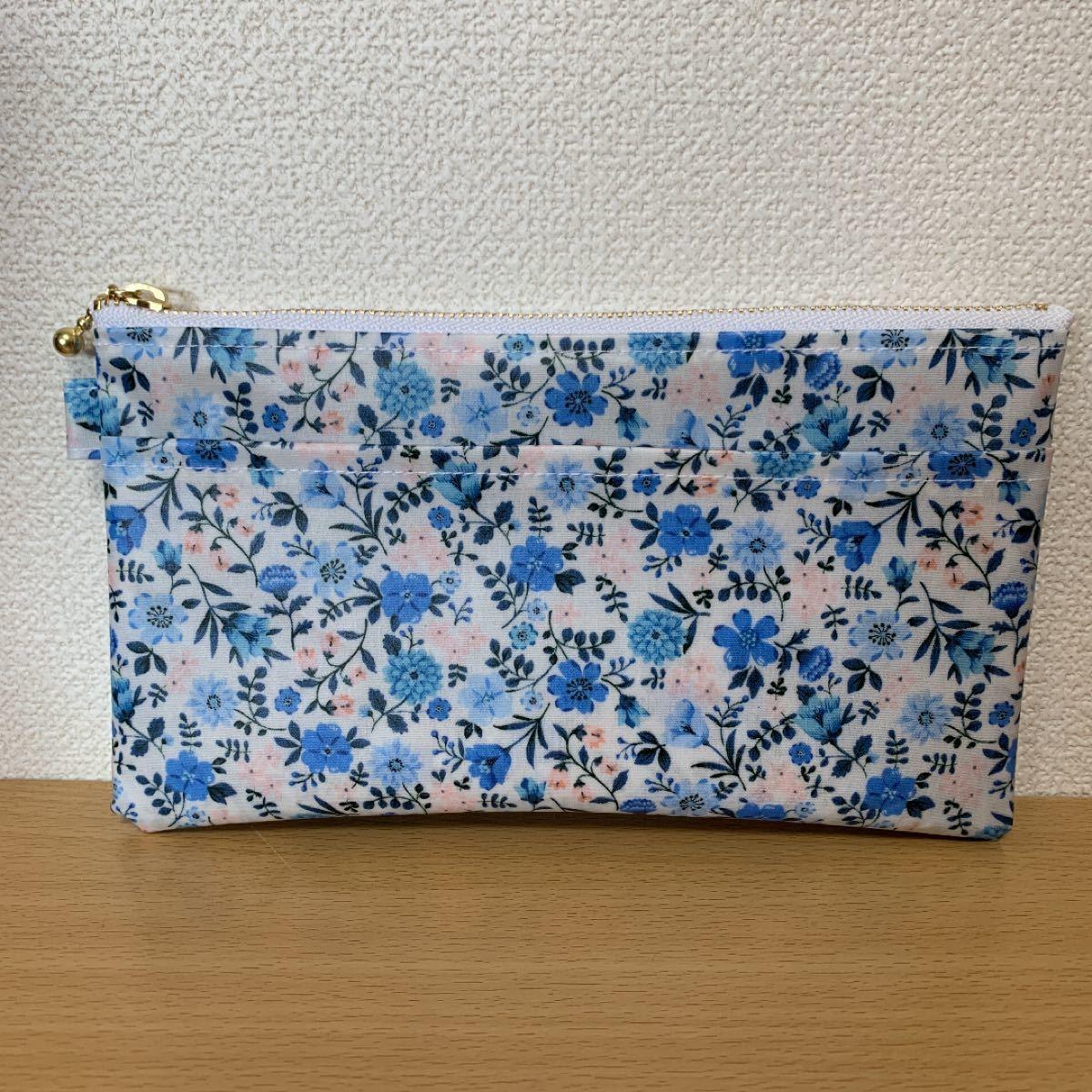 フラットポーチ ボタニカルベーシック花柄 ブルー