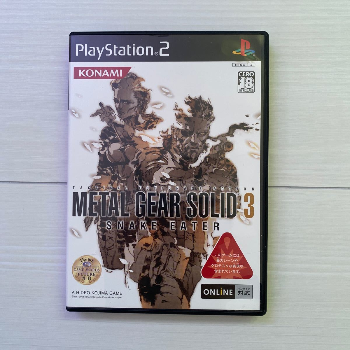 PS2 メタルギアソリッド3 metal gear solid3