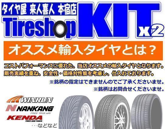 鍛造 軽量 F ZERO FZ-1 新品20インチ F:8.5J/+38 R:9.5J/+48 & オススメ輸入タイヤ F:245/40R20 R:275/35R20*日産 フーガ Y51系 4POT対応_画像6