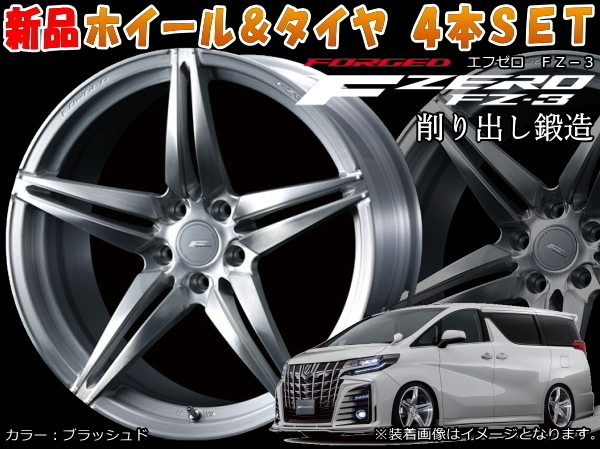 鍛造 軽量 F ZERO FZ-3 新品20インチ F:8.5J/+38 R:9.5J/+48 & NITTO NT555 G2 F:245/40R20 R:275/35R20*日産 フーガ Y51系 4POT対応_画像1