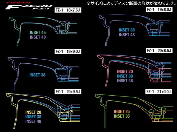 鍛造 軽量 F ZERO FZ-1 新品20インチ F:8.5J/+38 R:9.5J/+48 & オススメ輸入タイヤ F:245/40R20 R:275/35R20*日産 フーガ Y51系 4POT対応_画像3