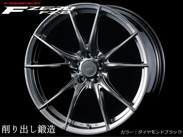 鍛造 軽量 F ZERO FZ-2 新品20インチ F:8.5J/+38 R:9.5J/+48 & FALKEN AZENIS FK510 F:245/40R20 R:275/35R20*日産 フーガ Y51系 4POT対応_画像2