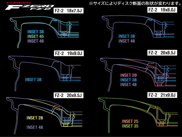 鍛造 軽量 F ZERO FZ-2 新品20インチ F:8.5J/+38 R:9.5J/+48 & FALKEN AZENIS FK510 F:245/40R20 R:275/35R20*日産 フーガ Y51系 4POT対応_画像3