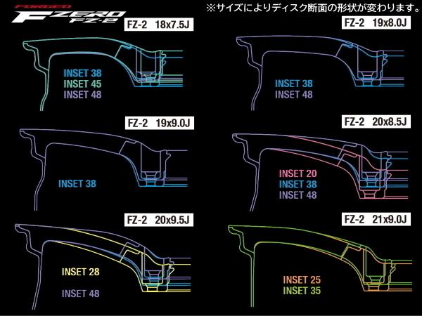 鍛造 軽量 F ZERO FZ-2 新品20インチ F:8.5J/+38 R:9.5J/+48 & ハンコック V12evo2 F:245/40R20 R:275/35R20*日産 フーガ Y51系 4POT対応_画像3