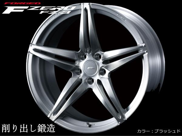 鍛造 軽量 F ZERO FZ-3 新品20インチ F:8.5J/+38 R:9.5J/+48 & NITTO NT555 G2 F:245/40R20 R:275/35R20*日産 フーガ Y51系 4POT対応_画像2
