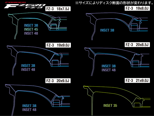 鍛造 軽量 F ZERO FZ-3 新品20インチ F:8.5J/+38 R:9.5J/+48 & NITTO NT555 G2 F:245/40R20 R:275/35R20*日産 フーガ Y51系 4POT対応_画像3