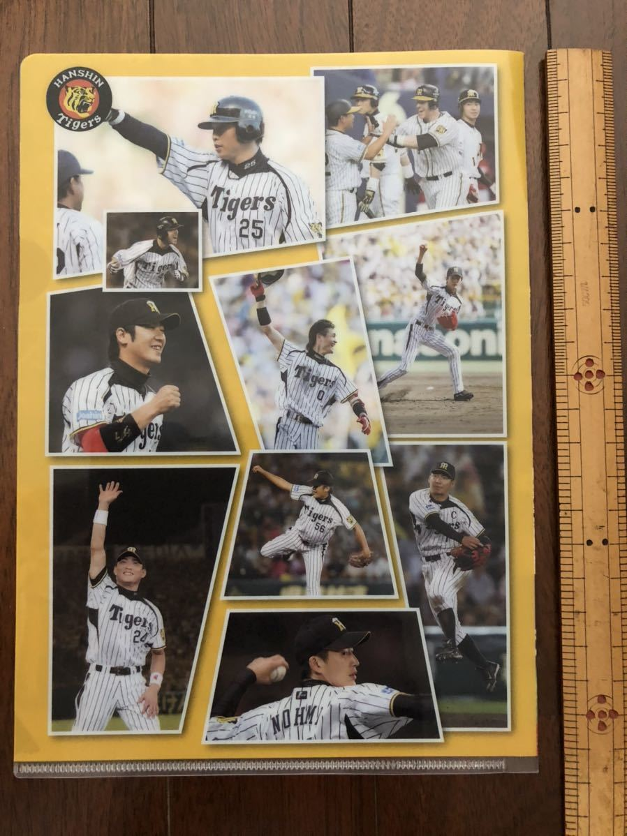 ヤフオク! - 【プロ野球開幕 】阪神タイガース ミニクリアフ...