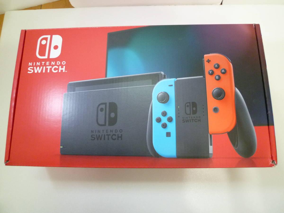 【中古美品】ニンテンドースイッチ Nintendo Switch 本体セット ネオンブルーネオンレッド 新型 2019年バッテリー強化版_画像1