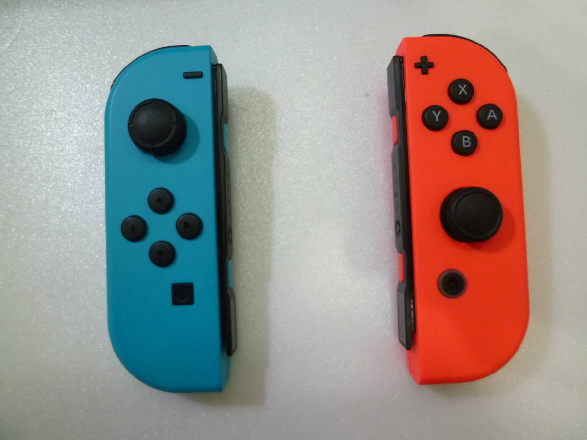 【中古美品】ニンテンドースイッチ Nintendo Switch 本体セット ネオンブルーネオンレッド 新型 2019年バッテリー強化版_画像3