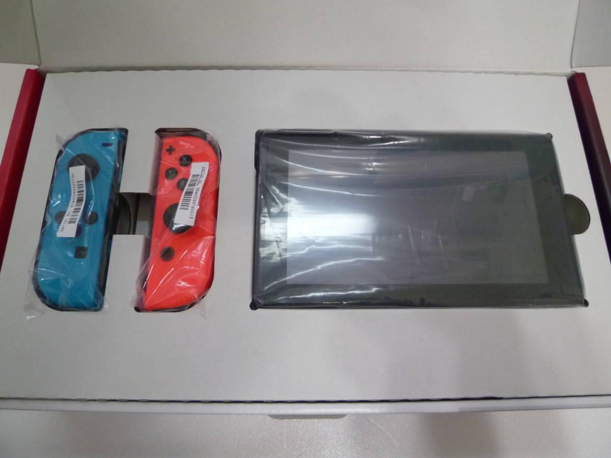 【中古美品】ニンテンドースイッチ Nintendo Switch 本体セット ネオンブルーネオンレッド 新型 2019年バッテリー強化版_画像6