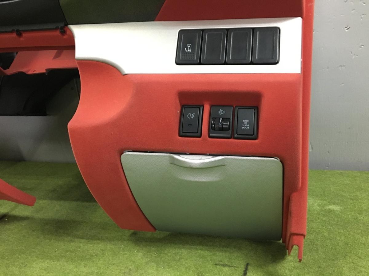 エブリィワゴン DA64W インストゥルメントパネル/ダッシュパネル 73111-68H00-R8H カスタム品 フロッキー塗装 植毛塗装_画像3