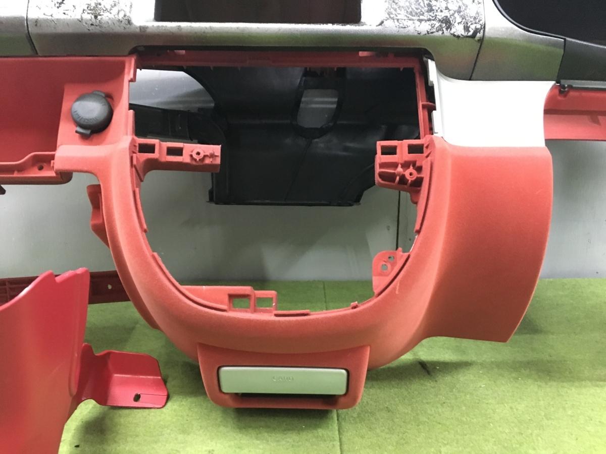 エブリィワゴン DA64W インストゥルメントパネル/ダッシュパネル 73111-68H00-R8H カスタム品 フロッキー塗装 植毛塗装_画像4