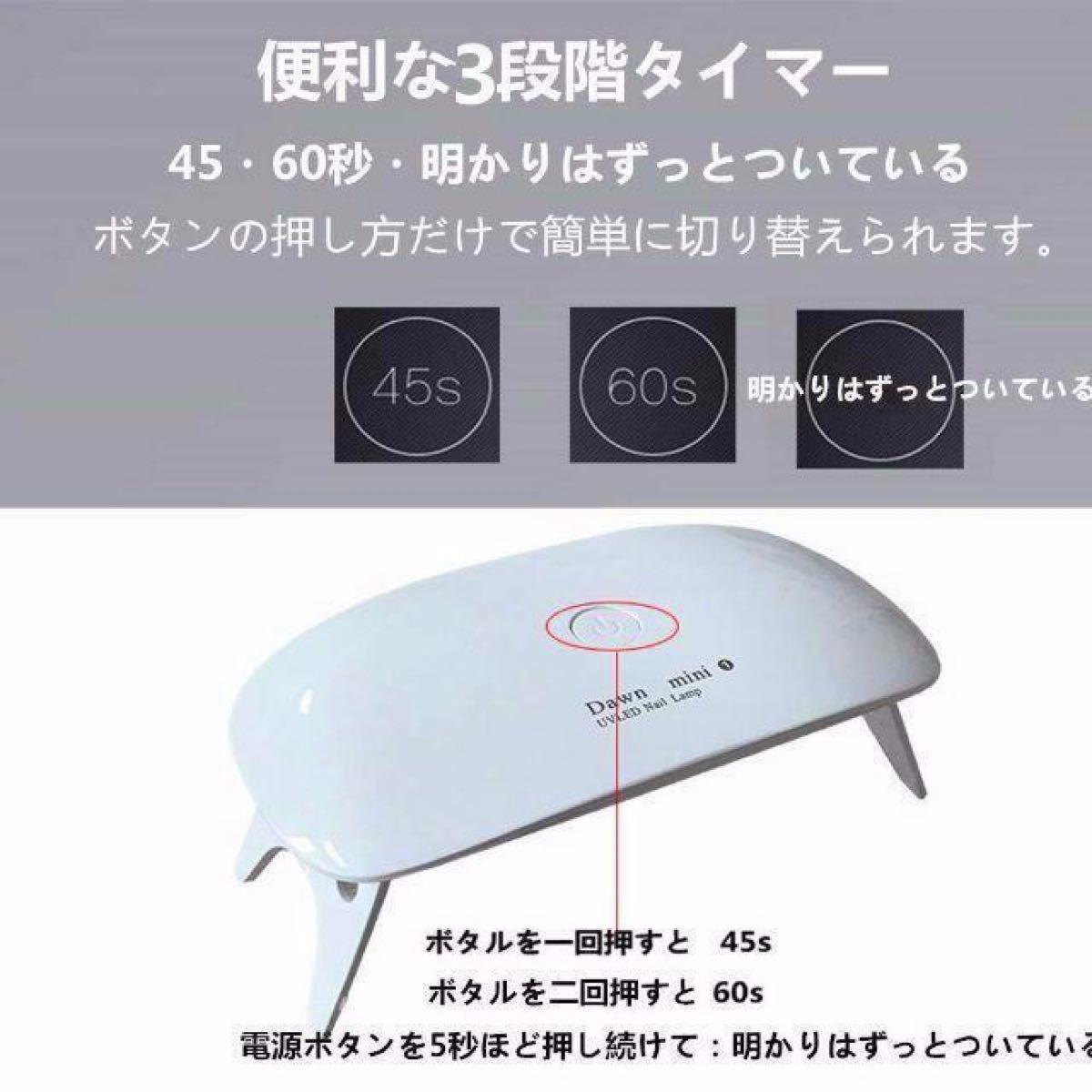 UVライト LEDネイルドライヤー ジェルネイルLEDライト 硬化ライト