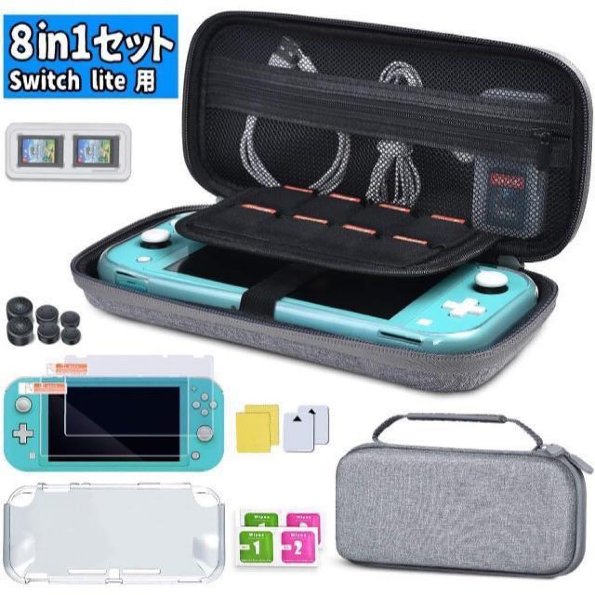 Nintendo Switch 任天堂スイッチケース ニンテンドースイッチ