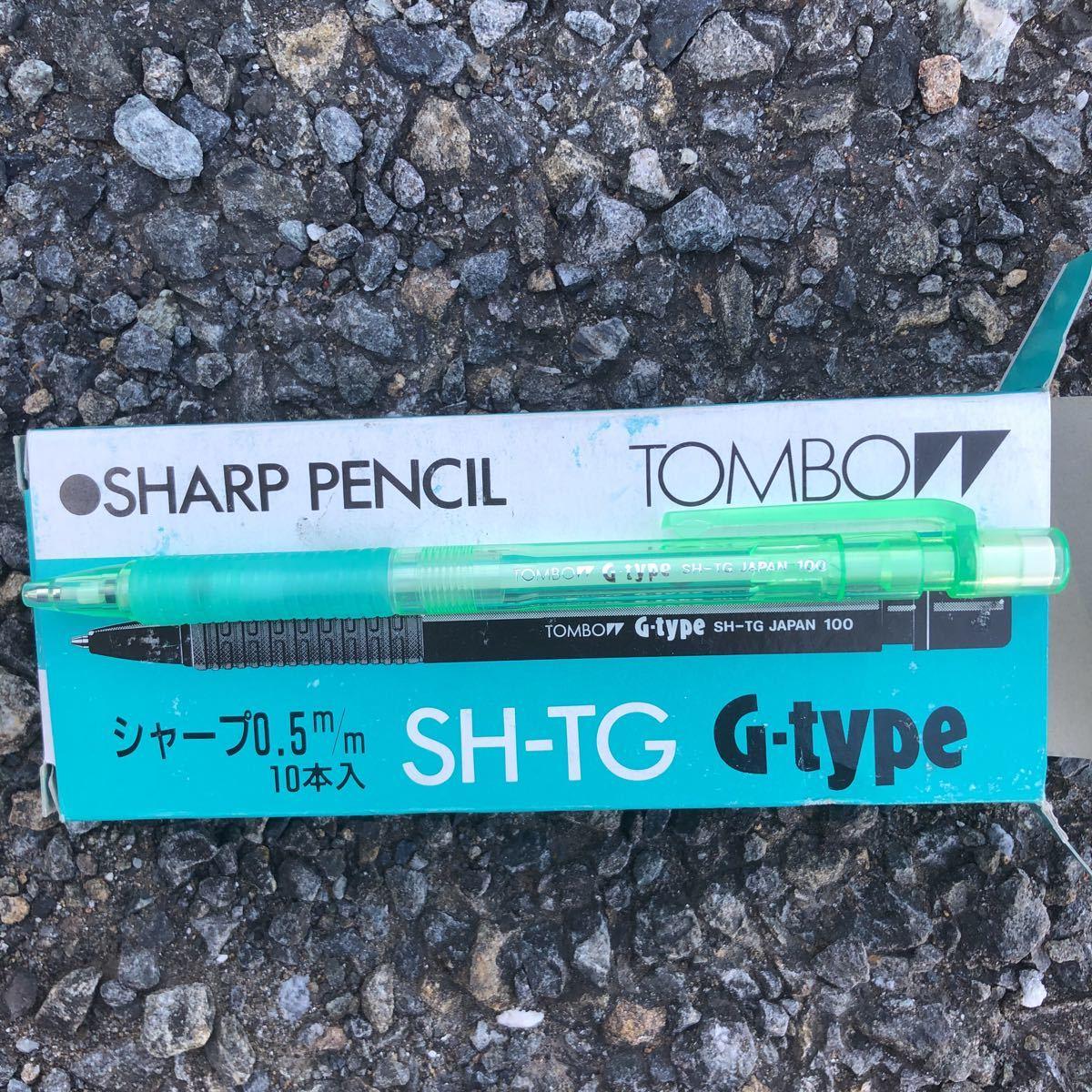 送料無料【未使用】トンボ鉛筆 SH-TG G-type 廃盤 廃番 5本入 デッドストック シャープペンシル 0.5mm 透明グリーン_画像6