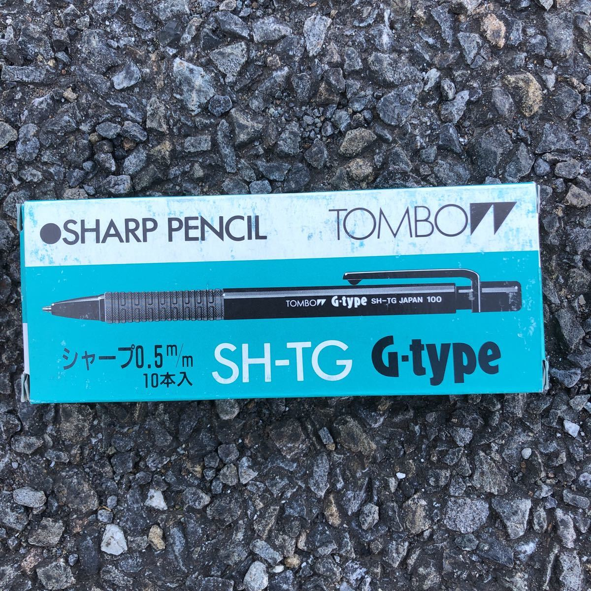 送料無料【未使用】トンボ鉛筆 SH-TG G-type 廃盤 廃番 10本入 デッドストック シャープペンシル 0.5mm ピンク_画像1