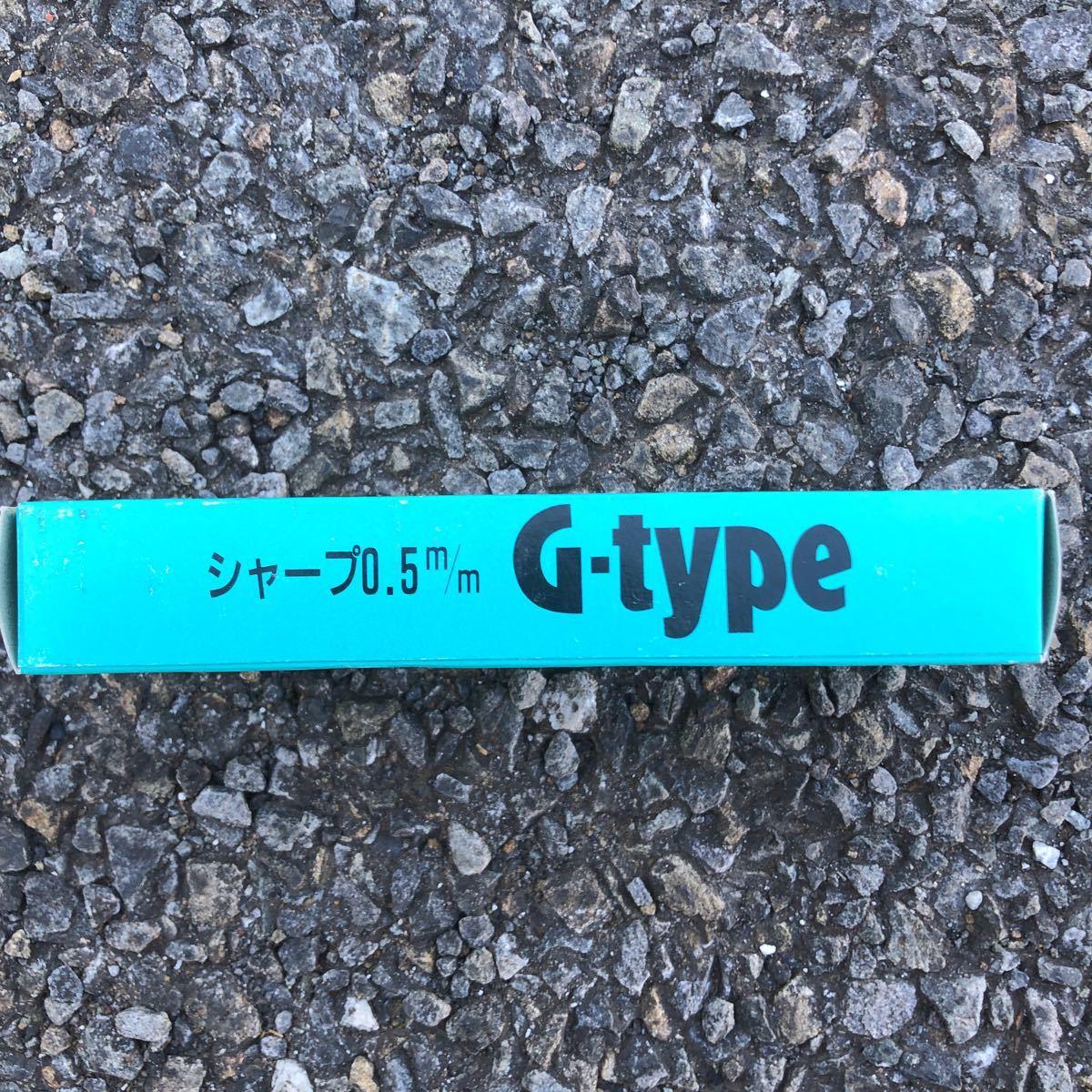 送料無料【未使用】トンボ鉛筆 SH-TG G-type 廃盤 廃番 10本入 デッドストック シャープペンシル 0.5mm ピンク_画像2
