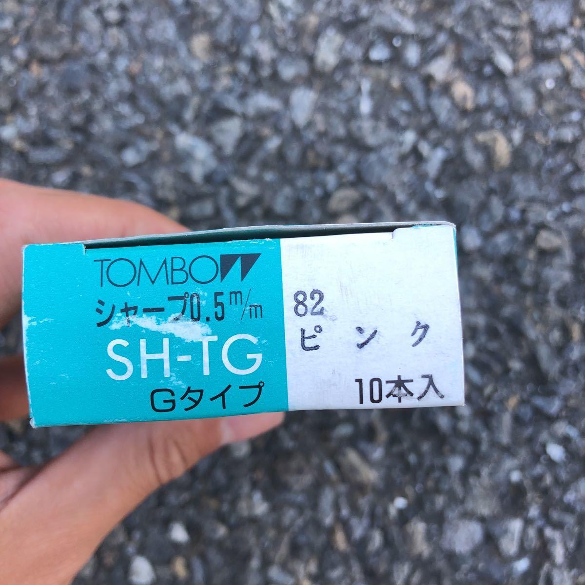 送料無料【未使用】トンボ鉛筆 SH-TG G-type 廃盤 廃番 10本入 デッドストック シャープペンシル 0.5mm ピンク_画像3